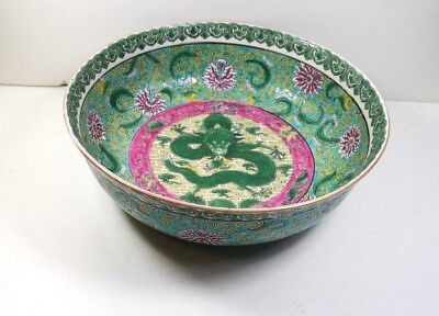 ANTIQUE  VINTAGE 19th C  CHINESE PORCELAIN FAMILLE ROSE GREEN ENAMEL DRAGON BOWL