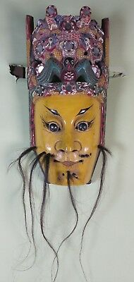 VINTAGE Taiwanese signed polychrome mask, very fine quality
