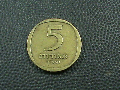 ISRAEL    5 Agorot   1960   ,   $ 2.99  maximum  shipping  in  USA