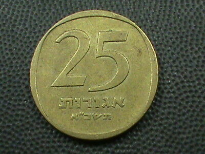 ISRAEL    25 Agorot     1961   ,   $ 2.99  maximum  shipping  in  USA
