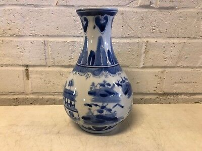 Vintage Possibly Antique Asian Porcelain Japanese or Chinese Blue & White Vase