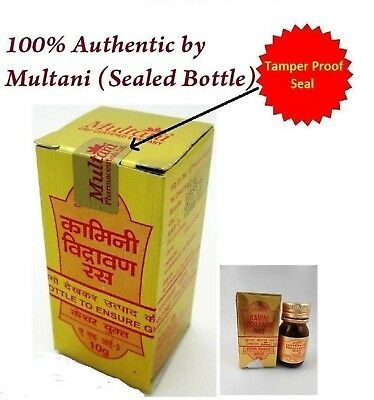 Multani Kamini Vidravan Ras 10g Pure With Kesar Indian Herbal Remedy Free Shippi