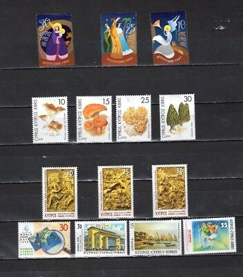 Cyprus - Lot Of Early Unused MH/OG Stamps {CY34}