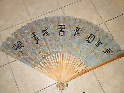 "Hand Painted Cloth Fan Bamboo Vintage Chinese ORIENTAL  61"" x 38"" LQQK"