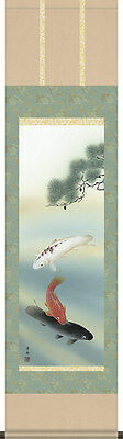 japanese hanging scroll   Title :The carp which plays under the pine   new