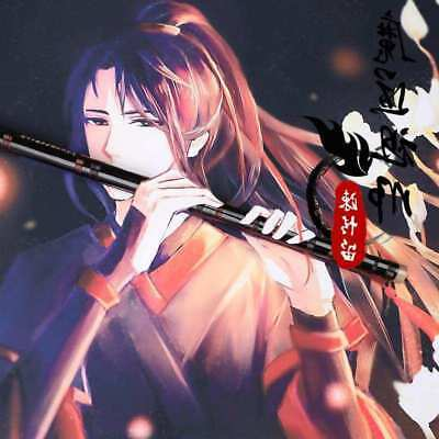 Grandmaster of Demonic Cultivation Wei Wuxian Untamed Bamboo Flute  Cosplay Prop