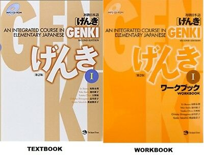 GENKI 1 An Integrated Course in Elementary Japanese Textbook Workbook  PDF Set