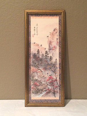 Vintage Beautiful Chinese Water Color Painting on Paper with Satin Fabric Strips