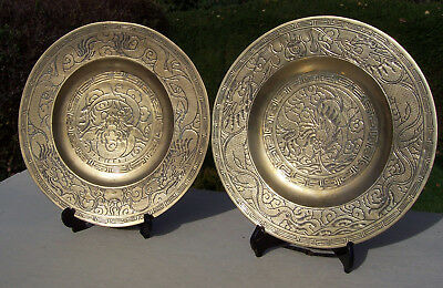 "2 Vintage Chinese Brass Plates 10"" 25.5cm Dragons Chasing Flaming Pearl"
