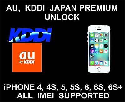 KDDI, AU JAPAN Premium Unlock: All IMEI: iPhone 4, 4S, 5, 5S, SE, 6, 6S, 6S+