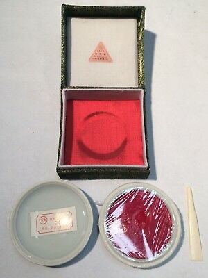 Chinese Red Calligraphy Ink Paste In Covered Round Blue & White Porcelain & Box