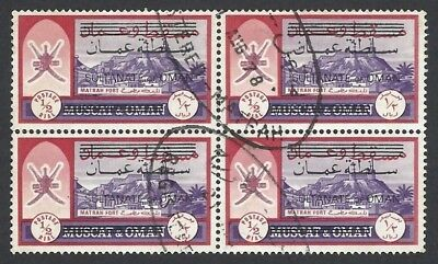 Oman 1971 1/2r fine used block of 4 SG 132