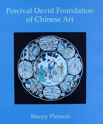 BOOK : CHINESE PORCELAIN (antique,song,yuan,ming, & qing dynasty,ceramic