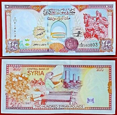 Syria Banknotes 200 Syrian Pounds 1997 UNC out of Bundle