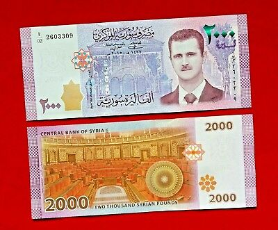 Syria Banknotes 2000 Syrian Pounds 2015 UNC out of Bundle