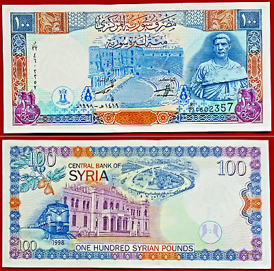 Syria Banknotes 100 Syrian Pounds 1998 UNC out of Bundle