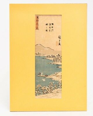 "Japanese Ukiyo-E Woodblock Print Hiroshige Boat and Lake w. Trees 4.75"" x 13.5"""