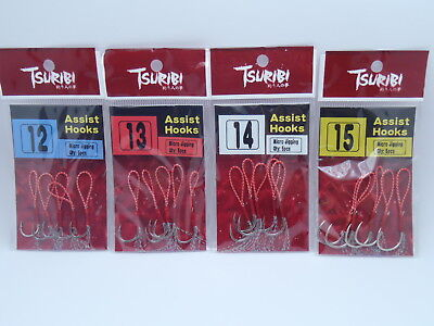 Tsuribi Butterfly Jig Figure Eight of 8 Rings Assist Hook Rig Choose Size