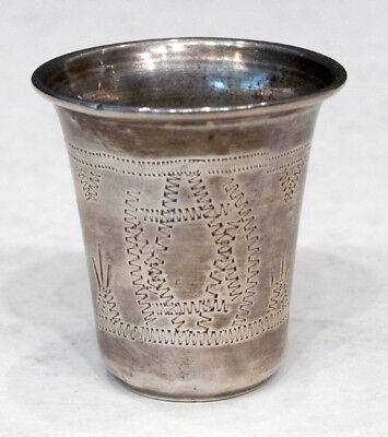 STAR OF DAVID Antique STERLING SILVER Shabbat KIDDUSH CUP Vintage Judaica Jewish
