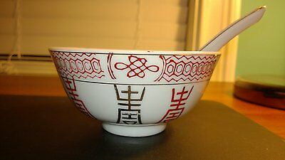 Old Vintage Oriental Porcelain Soup Bowl with Matching Spoon (Set)