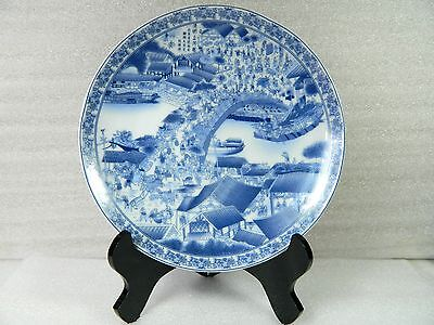 "Chinese Porcelain Decorative Plate,Ancient Famous Painting Pattern,8.4"" Diam"