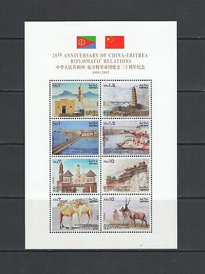 ERITREA: New Issue /Beautiful ***RELATIONSHIP WITH CHINA ***/ Sheet of 8 / MNH