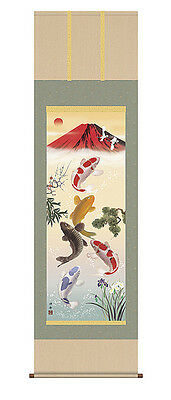 japanese hanging scroll   :Red Mt. Fuji and five carp