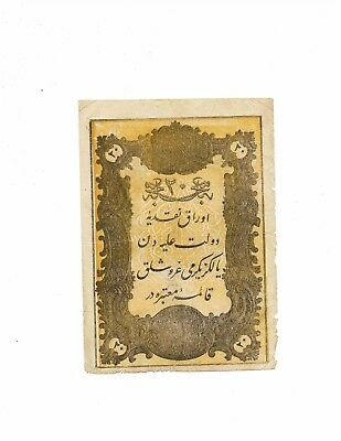 Ottoman Turkey 1861 20 kurush circulated banknote