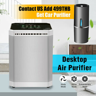 AUGIENB 1200W Timing Desktop Air Purifier 3-in1 Filter Negative Ion Generator