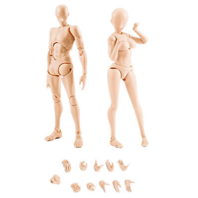 Body Chan & Kun Doll Male Female Set PVC Movebale Action Figure Model for SHF