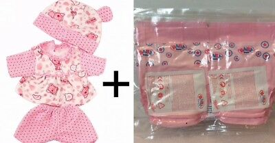 Zapf Creation Baby Born 2 Nappies 2 Food Sachets pack + unbranded 3 piece outfit
