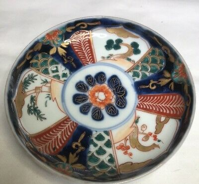 Estate Antique Japanese Imari Hand Painted Polychrome Porcelain Plate