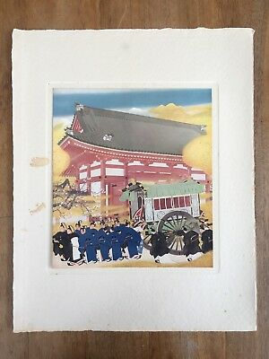 "c.1940's ""INSTALLATION OF THE EMPRESS"" SUGA TATEHIKO PAINTING PRINT JAPAN MEIJI"