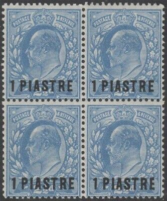 OFFICES IN TURKISH EMPIRE (LEVANT) KGV Scott 62 SG48 Lightly Hinged
