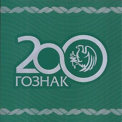 Russland Russia 2018 Folder Block ** 200 Years Of Goznak Rubel With Number!!!