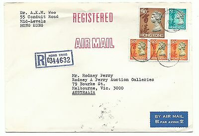China Hong Kong registered airmail cover $13.50 rate to Australia 1993