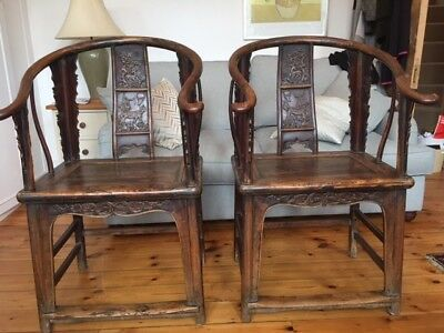 Chinese Antique Qing Dynasty Chairs (pair)