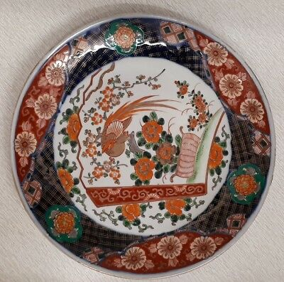 Antique Large Japanese Pottery / Porcelain Imari Charger / Plate N0 2.