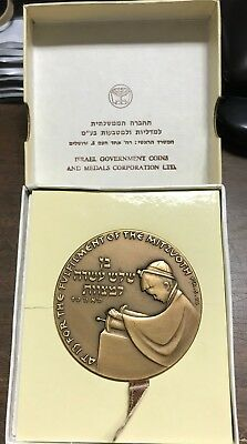 ISRAEL COIN BAR MITZVAH BRONZE STATE MEDAL 59 mm 98 g. #1766