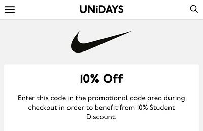 NIKE 10% Discount Code From UNiDAYS Xmas Christmas Gift Off White Jordan Air Max