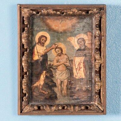 Antique 19th Century Russian Icon, The Baptism of Jesus