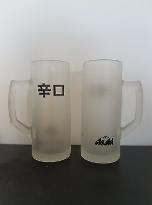 Asahi Collectable Branded Stein Beer Glasses 400ml
