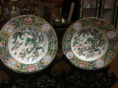 Estate Fine Pair Of Antique Chinese Dragon Important Porcelain Saucers
