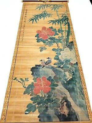 Antique Chinese Bamboo Painting Scroll Birds Red Flowers