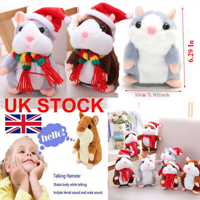 UK Cheeky Hamster Christmas Gift Baby Kids Toys High Quality + Fast Shipping