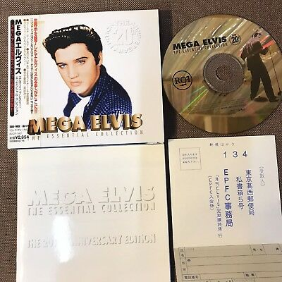 ELVIS PRESLEY ‎Mega Elvis JAPAN 24k GOLD CD BVCP-1401 w/OBI(taped)+BOOKLET+CARD