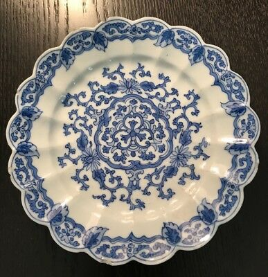 Vintage Japanese Chinese Blue White Porcelain Handpainted Plate Scalloped Rim