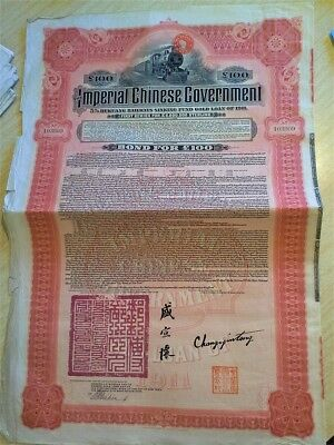 China Chinese 1911 Hukuang Railway £ 100 GOLD Pounds Coupons UNC Bond Loan BNY