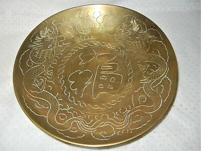 "Chinese Dragon Brass Dish Bowl 10"" / 25.5 Cm Hand Engraved Serving Rice"