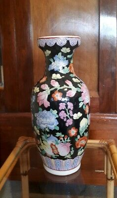 Vintage Copperart Japanese Vase * Reproduction * Asian * Floral * Ornament